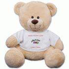 Personalized Worlds Best Dad Teddy Bear - 17