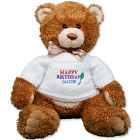 Embroidered Happy Birthday Teddy Bear - 11
