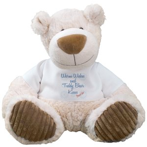 Christmas Latte Teddy Bear - 12