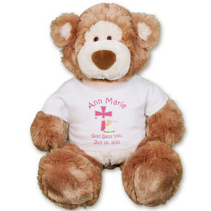 Personalized God Bless Brown Bear GU15314-4711
