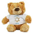 Personalized Blue Star of David Teddy Bear GU15015-4764